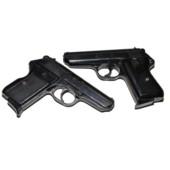 Pistole ČZ 50/70 7,65 mm Br. znehodnocená