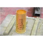 Maketa vodního náboje 122 mm