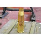 Maketa vodního náboje 57 mm