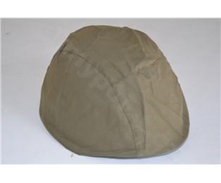 Povlak na přilbu