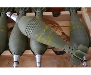 Maketa mina 82mm M48P1 se zapalovačem UTM-45P1
