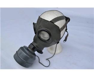 Ochranná ( plynová ) maska CO-1