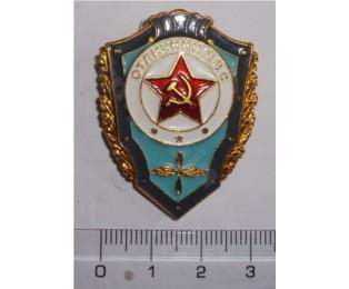 Odznak s hvězdou velký modrý - Výtečný žák (kadet) školy Vojensko Vzdušných Sil - tzv. OTLIČNÍK VVS