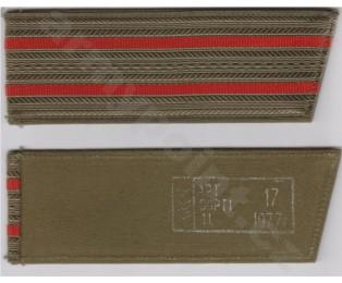 Nárameník 2 - zelený 2x červený pruh - Major, PodPlukovní