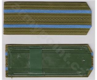 Nárameník 3 - zelený + 2x modrý pruh - major a podPlukovník LETECTVO
