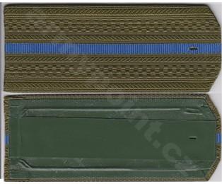 Nárameník 4 - zelený + 1x modrý pruh - PodNadPoručík LETECTVO