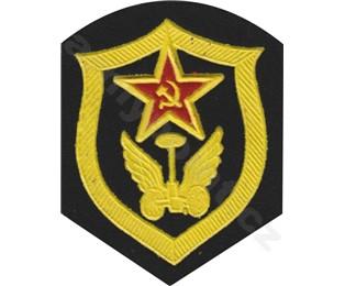 Nášivka na rukáv 5 - Dopravní (motorizované - Automobilní) vojsko - SYMBOL PŘISLUŠNOSTI