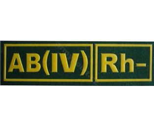 AB(IV)Rh- ZELENÁ - Nášivka krevní skupiny