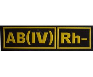 AB(IV)Rh- ČERNÁ - Nášivka krevní skupiny