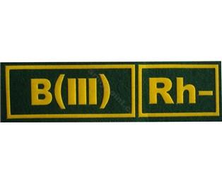 B(III)Rh- ZELENÁ - Nášivka krevní skupiny