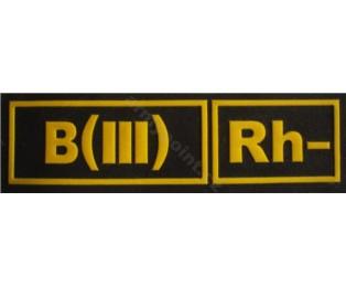 B(III)Rh- ČERNÁ - Nášivka krevní skupiny