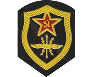 Nášivka na rukáv 10 - Spojovací vojsko - SYMBOL PŘISLUŠNOSTI