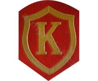 Nášivka na rukáv - Vojenská automobilní inspekce (Vojenská policie) KOMANDIROVKA