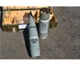 Maketa Nb 152mm SPG-77 OF