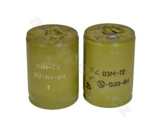 Maketa protipěchotní mina OZM-72