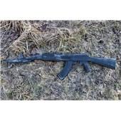 Cvičný gumový samopal AK-47 s bodákem