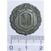 Odznak příslušnosti - Chemické vojsko (bez hvězdy)