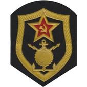 Nášivka na rukáv 2 - Stavební vojsko - SYMBOL PŘISLUŠNOSTI