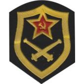 Nášivka na rukáv 3 - Dělostřelci - SYMBOL PŘISLUŠNOSTI