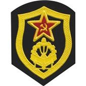 Nášivka na rukáv 4 - Ženijní vojsko - SYMBOL PŘISLUŠNOSTI