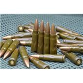 Maketa Nb 7,62x39 školní se železnou střelou 10ks