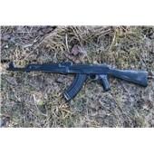 Cvičný gumový samopal AK-47