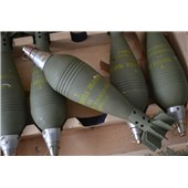 Maketa mina 82mm M48P1 se zapalovačem UTM-68