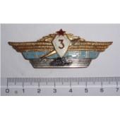 Odznak - SPECIALISTA 3 STUPNĚ ( s tankem velký)