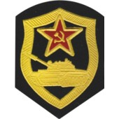 Nášivka na rukáv 9 - Tankové vojsko - SYMBOL PŘISLUŠNOSTI